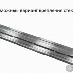 topka-steklo-nadpis_800x800_ce6